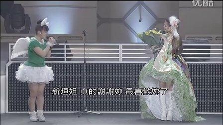 早安少女组。2012年春季演唱会 新垣里沙 光井爱佳毕业(下)