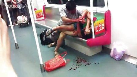 广州地铁4号线车陂南站抢座咬人血案全过程