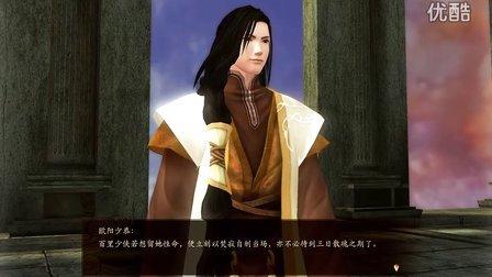 【游戏】古剑奇谭全剧情动画结局2.桃花幻梦