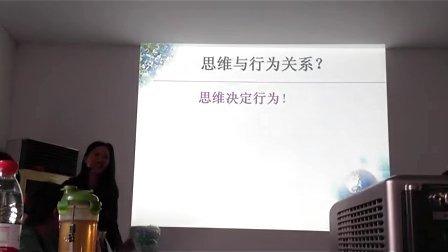 森垚仪表:九大理念培训