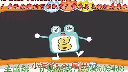 3岁儿童识字动画片2岁幼儿识字动画片4岁识字动画片 (1)