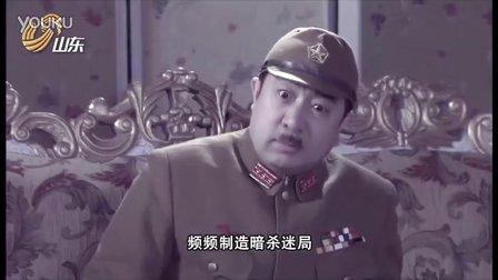 山东卫视《孤岛飞鹰》宣传片-队