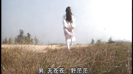 经典老歌 铁血丹心 粤语 80后的记忆 射雕英雄传 主题曲 影视金曲