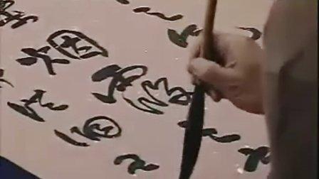 第31集当代书法名家视频——吴振立(临忆过中条语)