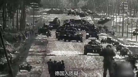 二战纪录片【第三集】兵临莫斯科