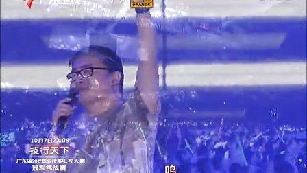 星光熠熠欢歌笑语情聚中秋20120930刘欢《弯弯的月亮》