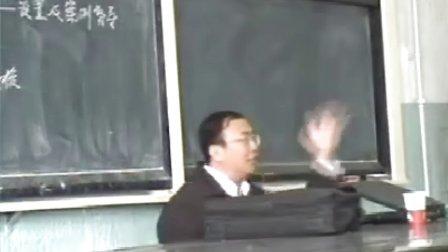 【杨凤池】高级心理咨询师培训01