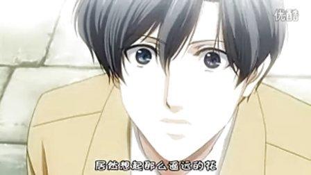 百日の蔷薇 02