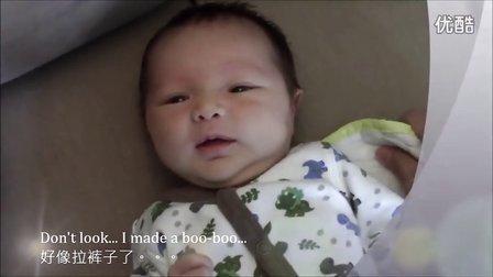 Isaiah: Newborn