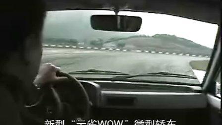 雲雀初階3[普清版]贵航云雀官方宣传视频