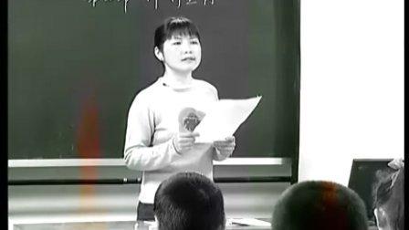 七年级初中生物优质课视频下册《计划生育》实录