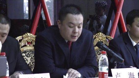 (3)聊城水饺皇后餐饮管理公司2014年第一次员工大会