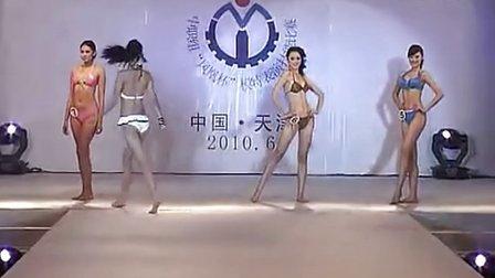 泳装模特大赛 特性感 模特走秀_标清