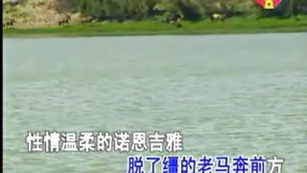 科尔沁民歌(1)