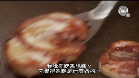 【发现最热美食】夸张美食大搜查 第1季第4集 140126
