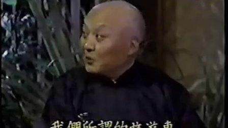 玫瑰之夜-鬼話連篇__乾顧騰_黃大煒_38_(2_2)