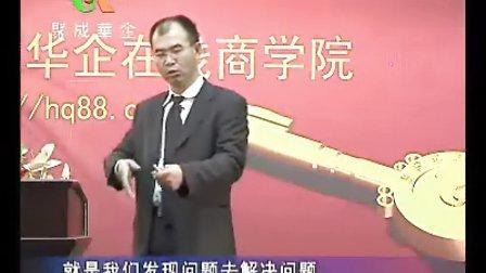王艳河-实战实用的房地产营销02