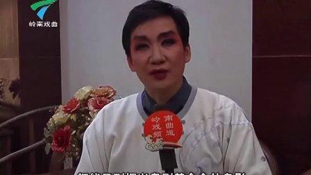 广州振兴粤剧基金会20周年+第六届羊城国际粤剧节概况+欧凯明从艺三十周年预告