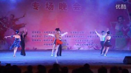 少儿拉丁舞表演 安溪县艾尚艺术培训机构选送