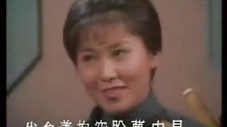 仙杜拉:想郎(TVB1974年电视剧《啼笑姻缘》插曲)