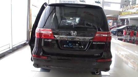 惠州汽车网评测东风本田艾力绅