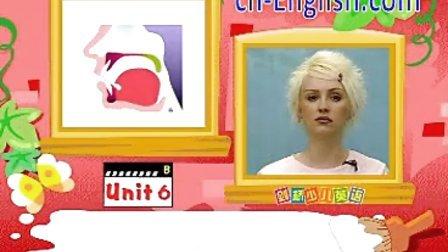 cn-English.com剑桥少儿英语口语面对面or重读时的发音cn-English.cn