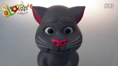 包邮良兴智能故事机爱说话的猫讲故事唱歌学你说话的汤姆猫LX-741