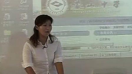 五环图的秘密(上海市初中信息技术教师说课与教学实录优质课视频)