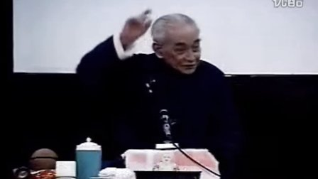 南怀瑾谈死亡:生命科学与禅修实践研究_标清