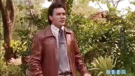 无忧花开(国语版)第06集