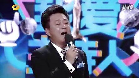 第九届中国金鹰电视艺术节主持人盛典《我爱主持人》120908
