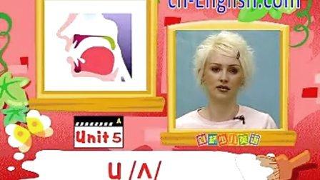 cn-English.com剑桥少儿英语口语面对面字母u重读时发短音cn-English.cn