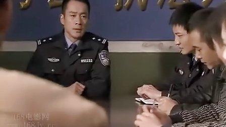 营盘镇警事  23