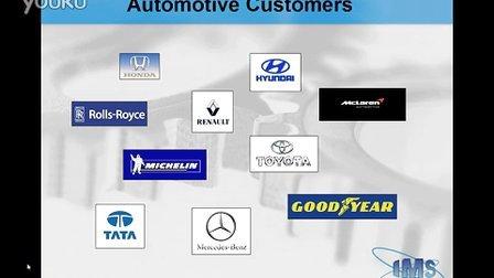 IMS在世界上汽车航空客户