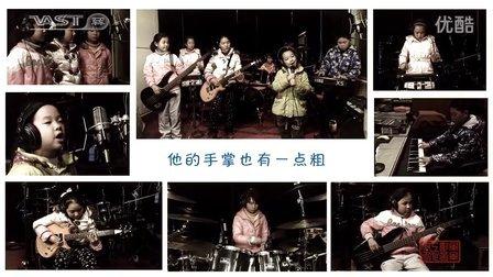 《爸爸去哪儿》 卡拉OK 歌曲伴奏 钢琴 乐队录音by【龙马阳光】