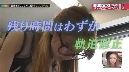 TOKYO BRANDNEW GIRLS 120902 b