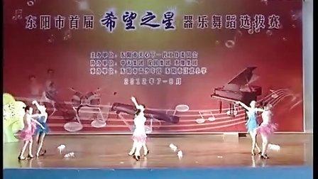 """东阳""""希望之星""""吴嘉宁等6人体育舞《拉丁舞》"""