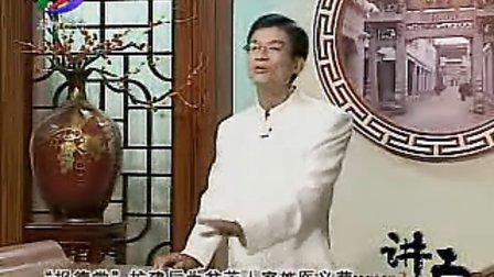 潮讲古090505林江之华侨往事(二):二哥丰传奇中
