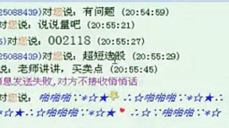 20120911_鱼池侃_