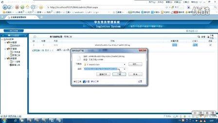 基于ASP.NET学生党员管理系统-www.subsoft.com.cn