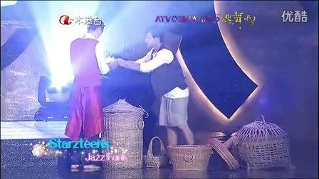ATV 亞洲星光大道5 跳舞吧! 第11集 P1
