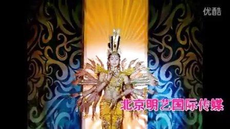 北京明艺国际   千手观音舞蹈  北京舞蹈团