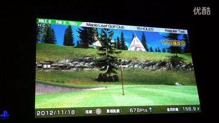 大众高尔夫6 一杆进洞