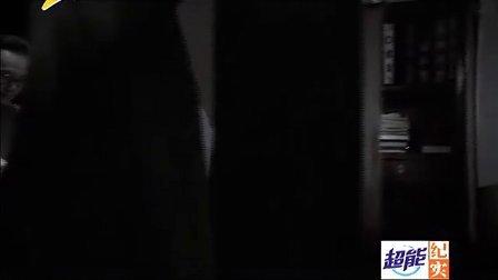 20121004《纪实》:钱壮飞——真实的潜伏(中)[纪实]