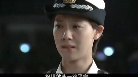 电视剧《国防生》视频剪辑
