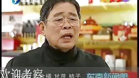 茶文化QQ2511709254