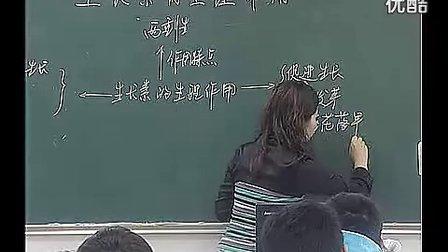 9《生长素的生理作用》王正红江苏省盐城中学 2011年高中生物优课课评比暨观摩