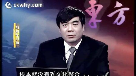 003.许玉林《战略性人力资源管理》