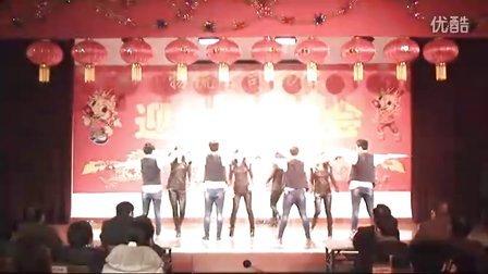 天津开发区街舞地带给石油公司年会排舞爵士舞CRY CRY