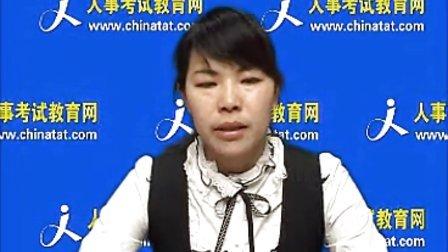 职业培训教育网2012年河南公务员考试行政职业能力测试辅导免费试听